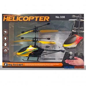 """RC-Infrarot-Hubschrauber """"Helicopter II"""""""