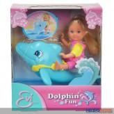 "Evi Love - Spielset ""Delfin / Dolphin Fun"""
