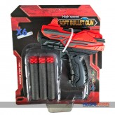 "Softpfeil-Pistole Mini ""Soft Bullet Gun"" - 10 cm"