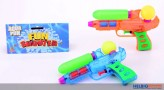 "Wasserpistole ""Fun Shooter"" 17 cm - 2-sort."