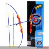 """Pfeil & Bogen-Set """"Super Archery"""" 4-tlg."""