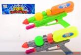 "Wasserpistole ""Twin Shooter"" - 40 cm"