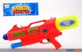 """Wasserpistole """"Mega Blaster"""" - 60 cm"""