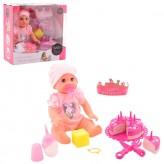 """Puppen-Spielset """"Baby Rose-Happy Birthday"""" m. Zubehör - 32cm"""