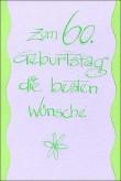 """Karte """"60. Geburtstag"""""""
