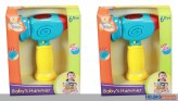 """Baby-Spielzeug """"Hammer"""" mit Licht & Sound"""