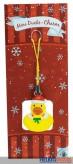 "Weihnachts-Anhänger ""Mini Ducks-Charms"""